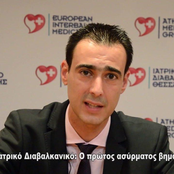 Dimitrios Konstantinou
